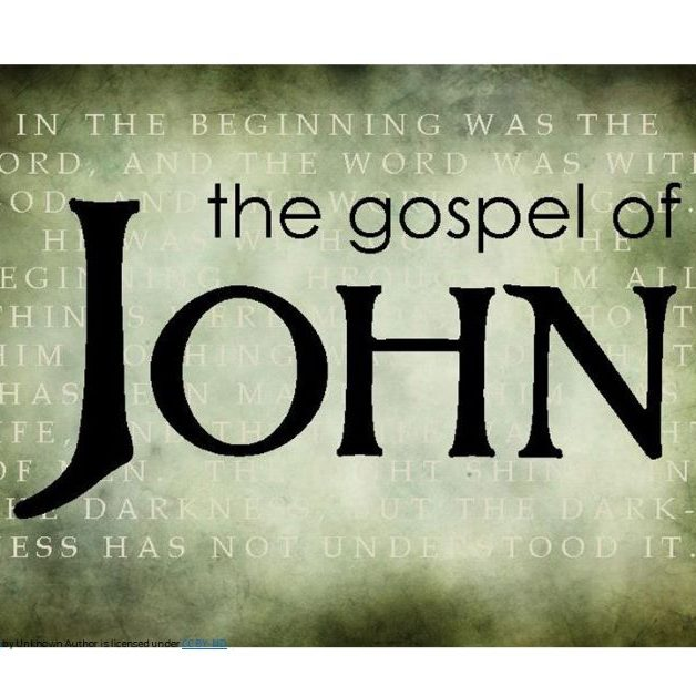 Gospel of John Resized