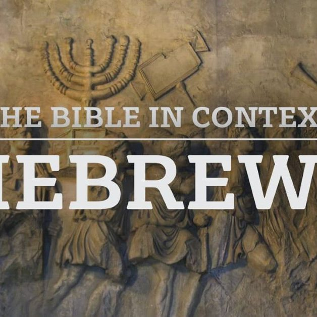 Hebrews (Resized)